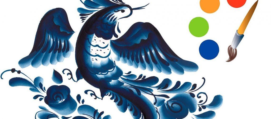 Paint a Bird, Gzhel by filbert brush, Blue decorative painting,